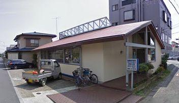 馬場歯科医院の画像1