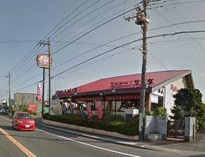 ビッグボーイ及川店の画像1