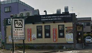牛角厚木妻田店の画像1