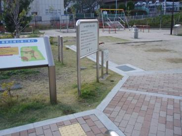 青葉丘南公園の画像2