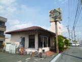 コンパル(喫茶店)