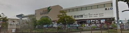 アグロガーデン神戸駒ヶ林店の画像1