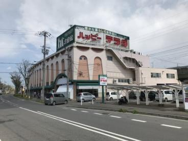 ハッピーテラダ大津唐崎店の画像1