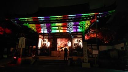 石山寺の画像1