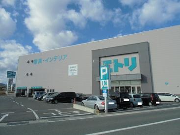 ニトリ大津瀬田店の画像1