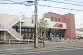 マルアイ中八木店