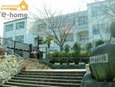 神戸市立出合小学校