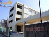 神戸市立有瀬小学校