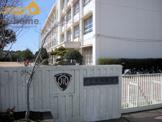 播磨町立播磨南小学校