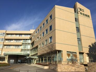 独立行政法人国立病院機構甲府病院の画像1