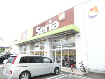 100円ショップのSeria(セリア)の画像2