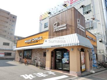 ミスタードーナツ 北巽ショップ(mister Donut)の画像1