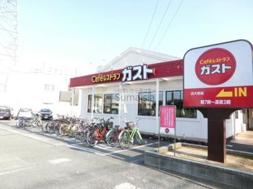ガスト近大前店の画像1
