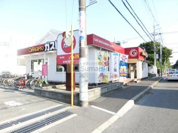 ガスト近大前店の画像2