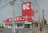 東京靴流通センター茅ヶ崎店