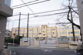 中野区立谷戸小学校