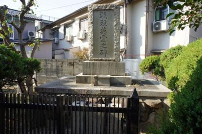 戦歿英霊之碑の画像1