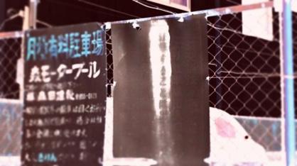 キャー!!の画像2