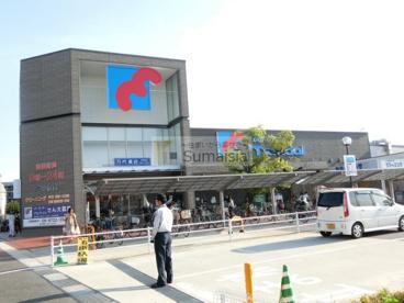 万代 中小阪店の画像2