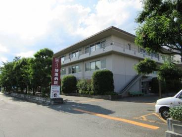 医療法人慶友会城東病院の画像3
