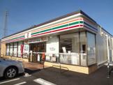 セブンイレブン 千葉浜野東店