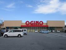 オギノ城東店