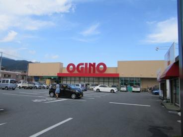 オギノ城東店の画像3