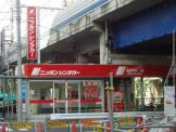 ニッポンレンタカー不動前駅前営業所