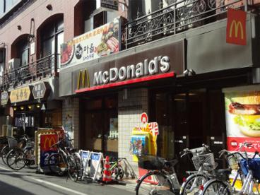 マクドナルド目黒不動前店の画像1