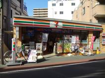 セブンイレブン不動駅前東店