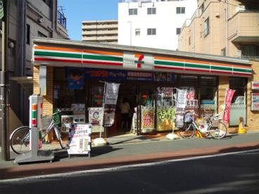 セブンイレブン不動駅前東店の画像1