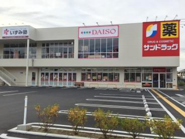 ダイソー湯村山の手通り店の画像1