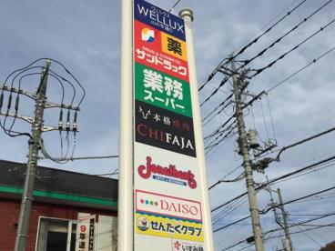 ダイソー湯村山の手通り店の画像3