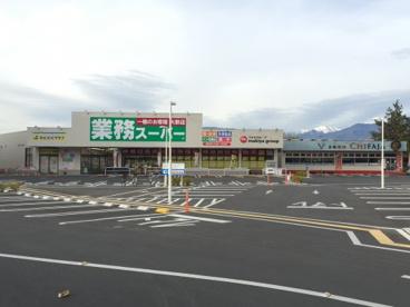 ダイソー湯村山の手通り店の画像4