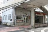生駒警察署 近鉄生駒駅前交番