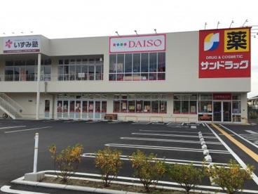 業務スーパーの画像4