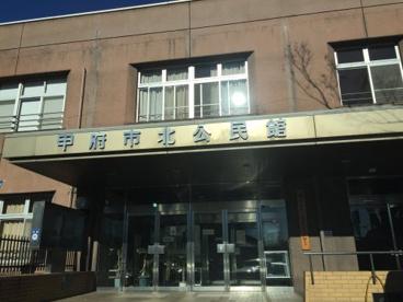 甲府市役所 教育部北公民館の画像2