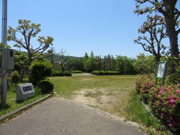 伏尾台西公園の画像1