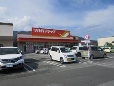 ツルハドラッグ 和戸店の画像4