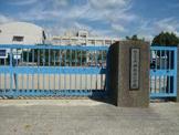 神戸市立押部谷小学校