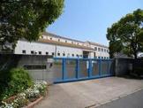 神戸市立樫野台小学校