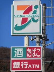 セブンイレブン甲府富士見通り店の画像1