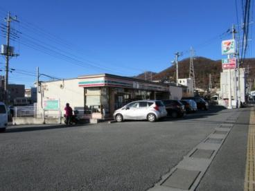 セブンイレブン甲府富士見通り店の画像2