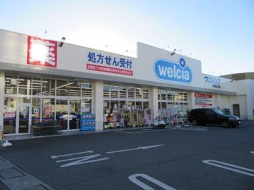 ウエルシア薬局甲府富士見店の画像3