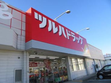 ツルハドラッグ 貢川店の画像2