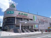 アル・プラザ亀岡店