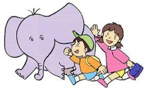 光ヶ丘幼稚園の画像1