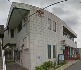 厚木上荻野郵便局の画像1