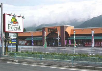 フレサ上荻野店の画像1