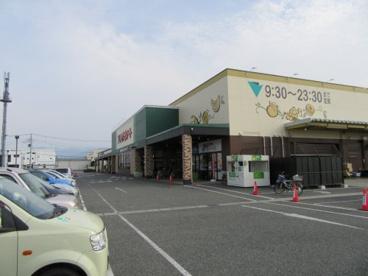 いちやまマート 徳行店の画像3